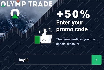 olymp trade bonus promotion code logo